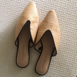 Who What Wear rattan mules